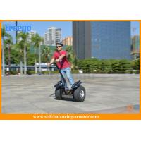 Wholesale Patrol Off Road Self Balance Segway Riding Gliding Scooter Human Transporter X2 from china suppliers
