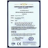 YPANG DECORATION CO., LTD Certifications