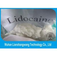 Wholesale CAS 137-58-6 Local Anesthetic Drugs Lidocaine Hydrochloride For Minor Surgery from china suppliers