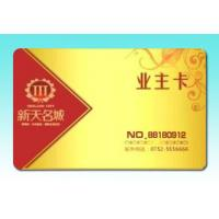 Wholesale LF+HF Dual frequency card, FM11RF08+EM4102 Composite chip card, IC chip+ID chip Dual frequency card, FUDAN+ID chip from china suppliers