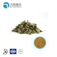 Wholesale Best Selling Sex Medicine Epimedium nutritious health benefits Icariin 5%to98%  extract from china suppliers