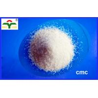 Quality 5000-7000 Cps Of Carboxymethyl Cellulose Textile Sizing Agent CMC ISO Approval for sale