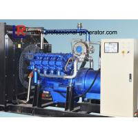 Wholesale Advanced 6 Cylinder 100kw Producer Natural Gas Generators CE Approved Low Consumption from china suppliers