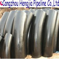 Wholesale seamless bend pipes from china suppliers