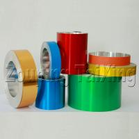 Buy cheap 8011 0.18mm lacquer aluminium coil for flip off seal & vial seal from wholesalers
