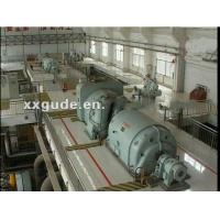 Wholesale 20mw Thermal Power Plant Turnkey Contractor from china suppliers