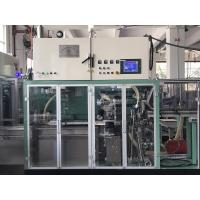 Buy cheap Sanitary Napkin Packing Machine high efficiency pantyliner wrapping machine from wholesalers