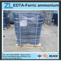 Wholesale China 40~46% Ferric ammonium EDTA from china suppliers