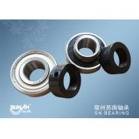 Wholesale 12-60mm CSA204 Insert Bearings  Spherical Ball Bearings With Lock Collar  Spherical plain Bearings from china suppliers