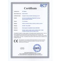 Guangzhou Zhuoyuan Machinery Co., Ltd. Certifications