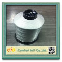 Wholesale Garment Accessories Nylon Thread/Strong Tencity/Good Fastness from china suppliers