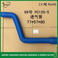 Wholesale 03-01-51221 Excavator Hose Turbo Charger Air Hose For PC120-5 77*57*80  2 from china suppliers