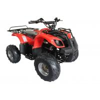 Wholesale High Speed 48V or 60V Electric Quad ATV four wheel with Chain or Gear Transmission from china suppliers