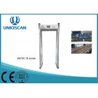 Wholesale 6 / 18 / 24 /  33 Zones Door Frame Metal Detector from china suppliers