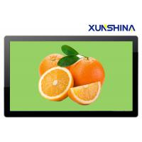 Wholesale Touch Screen UHD 4K Advertising Multimedia Kiosk For Ticket Agency from china suppliers