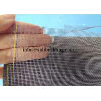Wholesale Flexible Non - Toxic Outdoor Mosquito Netting Window Screen Accessories from china suppliers