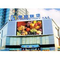Wholesale High Resolution P10 Outdoor LED Video Display Waterproof SMD3535 from china suppliers