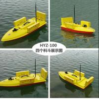 Zero fault rate rc toy fishing bait boat for sales of item for Fish catching rc boat