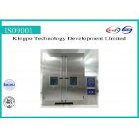 Buy cheap Military Standard Dust Test Chamber Sus304 Stainless Steel Material from wholesalers