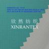 Buy cheap F2121 100%nylon taslon ribstop 0.25cm milky menbrane coating for outdoor jacket 70DX160D from wholesalers