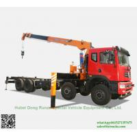 Wholesale Custermizing 8x4 10 ton at 2m truck mounted crane SQ10S4 high quality 250 Kn.m telescopic boom truck  App:8615271357675 from china suppliers
