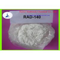 Wholesale RAD-140 Testolone SARMS Raw Hormone Powders 1182367-47-0 Endurance Speed Strength Gain from china suppliers