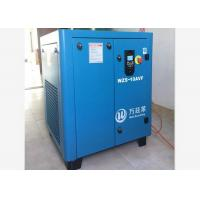 Buy cheap Multifunctional Two Stage Screw Compressor For Metallurgy And Mining Industry from wholesalers