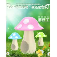 Wholesale 3.5mm jack for mobile phone smartphone pc mini mushroom speakers usb2.0 multimedia speaker from china suppliers