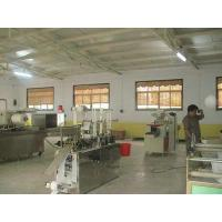 Linan Eclean Non-woven Production CO.,LTD.