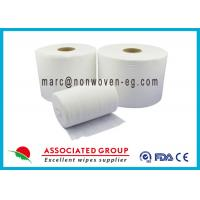 Wholesale Food Services Spunlace Nonwoven Fabrics High Saturation Rate Embossed from china suppliers