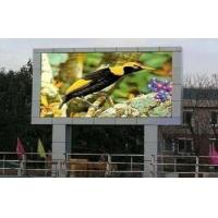 Wholesale IP65 Waterproof Tri Color LED Screen with Aluminum Cabinets, High Resolution from china suppliers