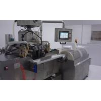 Wholesale S406 Softgel Encapsulation Machine Line With touch screen / PLC from china suppliers