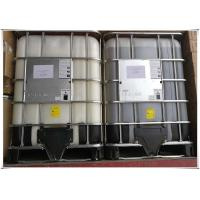 Wholesale BYT FLEX 80  environmental friendly plasticizer from china suppliers