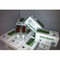 Wholesale Natural Pituitary Growth Hormone For Eliminating Cellulite , Synthetic Human Growth Hormone from china suppliers