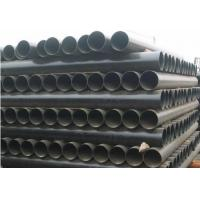 Wholesale Ductile iron casting pipes  from china suppliers