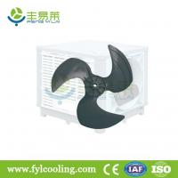 Wholesale FYL DH18DS evaporative cooler/ swamp cooler/ portable air cooler blades from china suppliers