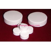 Wholesale Disinfectant Trichloroisocyanuric Acid TCCA 90% Tablet For Swimming Pool 200g Per Piece from china suppliers
