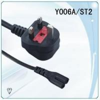 Quality BSI approval 3*0.75-1.5mm^2 detachable electric cable for ikea for sale