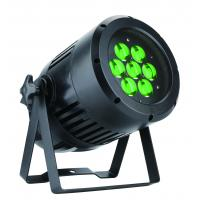 Wholesale Professional 7Pcs Outdoor LED 110 W 4 In 1 RGBW Zoom Par For Show from china suppliers