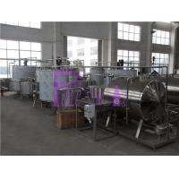 Wholesale Powder Concentrate Juice Processing Machine Electric Driven For Sterilizing Juice from china suppliers