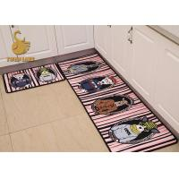 Wholesale Modern Kitchen Rugs Washable Kitchen Carpets With SGS Certificatte from china suppliers
