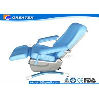 Wholesale Multifunction Adjustable Automatic Hemodialysis / Transfusion / Dialysis Chair Equipment from china suppliers