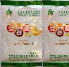 Acesulfame-K 30-100 mesh/Sweeteners/Food Additives Food/Feed/Industrial Grade