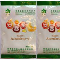 Quality Acesulfame-K 30-100 mesh/Sweeteners/Food Additives Food/Feed/Industrial Grade for sale
