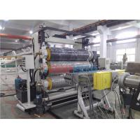 Wholesale 3.5mm Thickness PVC Artificial Marble Machine / Faux Marble Making Machine from china suppliers