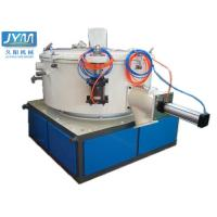 Wholesale SHL-500A 11KW  Cooling Mixers / Low Speed Mixer With Vertical Cycloidal  Reducer Type from china suppliers