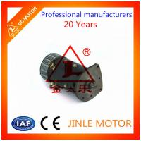 Wholesale High Efficiency 12 Volt , 48 Volt Forklift Drive Motor with Easy Brush Replacement from china suppliers