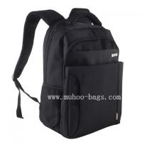 Wholesale Fashion Brief Case,Backpack,Computer Bag, Laptop Bag  for travel (MH-2050) from china suppliers
