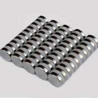 Wholesale Neodymium Small Round Disk Rare Earth Magnets for Motors from china suppliers