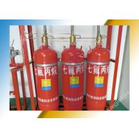 Quality Hfc227ea FM200 Fire Suppression System With 4.2Mpa Storage Cylinder for sale